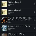 Primeの曲だけでなく、iTuensから転送した曲もこいつで聴ける